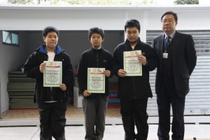 English Builder Prize-giving (First Term) 2013 - 14